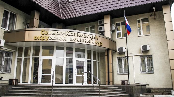 В Ростове вынесли приговор военнослужащему, который убил жену и сына