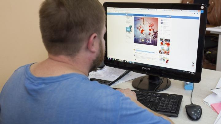 После серии поражений болельщиков «Локомотива» лишили возможности ругать команду в социальных сетях