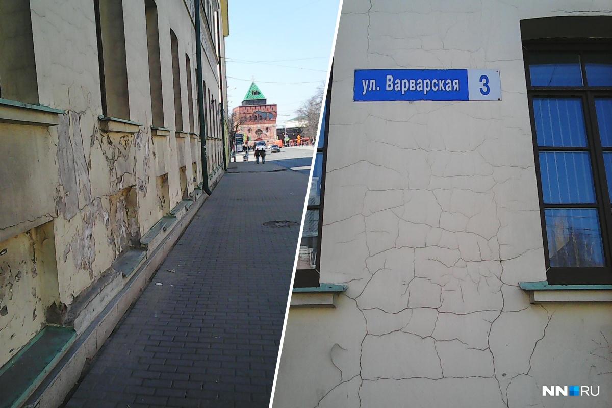 С 30 августа 1844 года в здании располагался Александровский дворянский институт