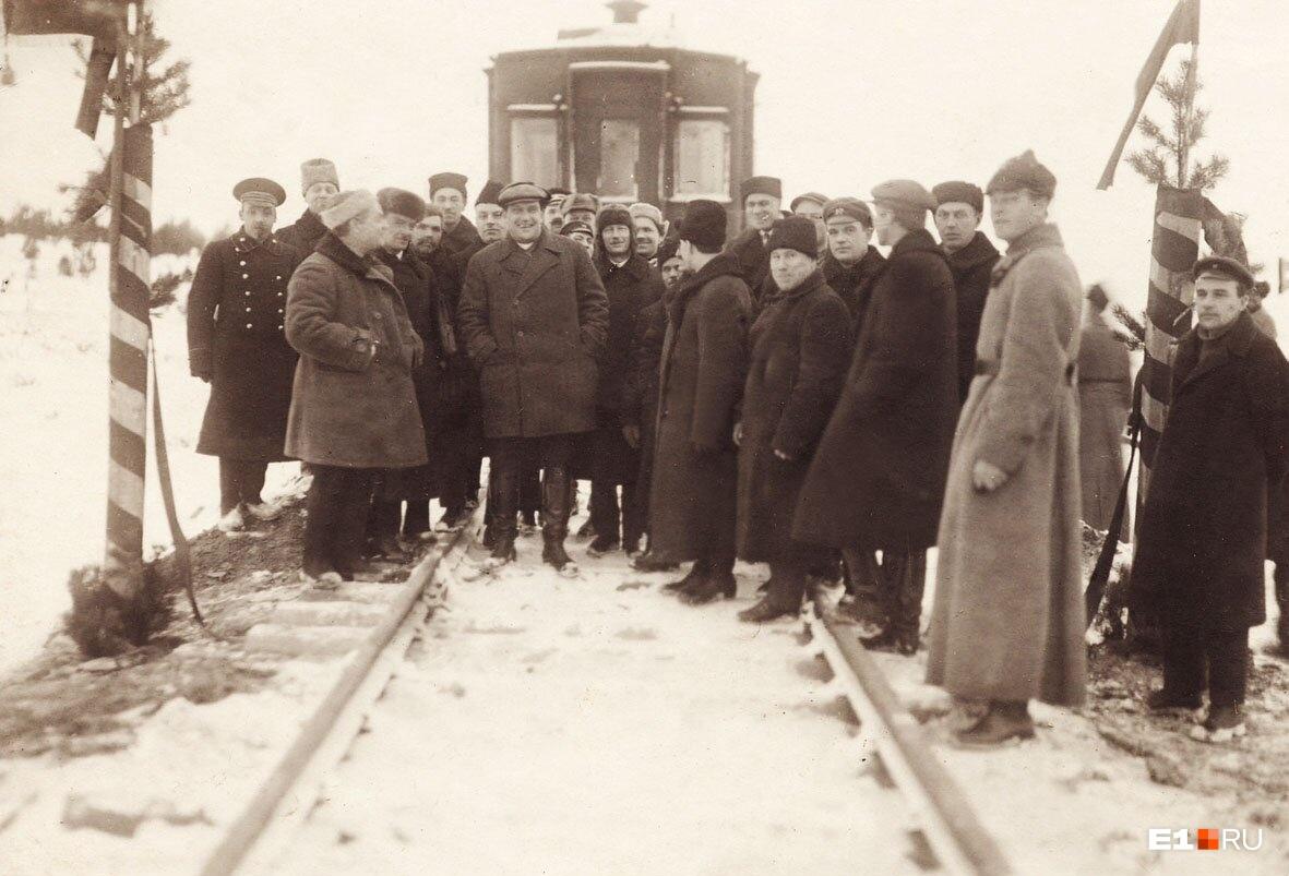 Валериан Куйбышев на открытии железнодорожной ветки в 1927 году