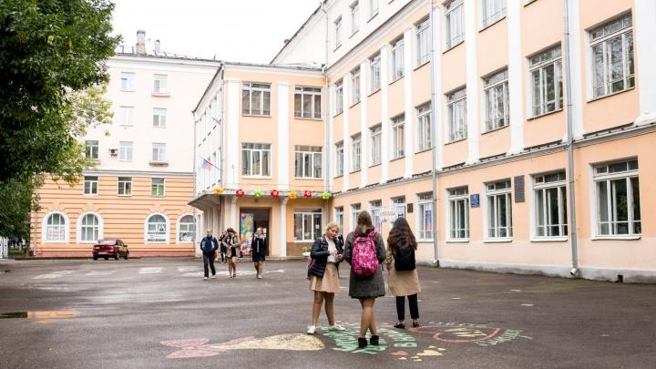 На школы Ярославской области потратят 86 миллионов рублей
