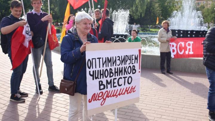 «Следующий митинг — за отставку мэра»: депутат Госдумы России возмущён работой главы Ярославля