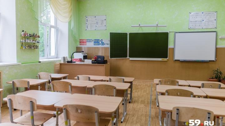 Статусная и обычная: участвуем в приемке школ Перми и сравниваем их