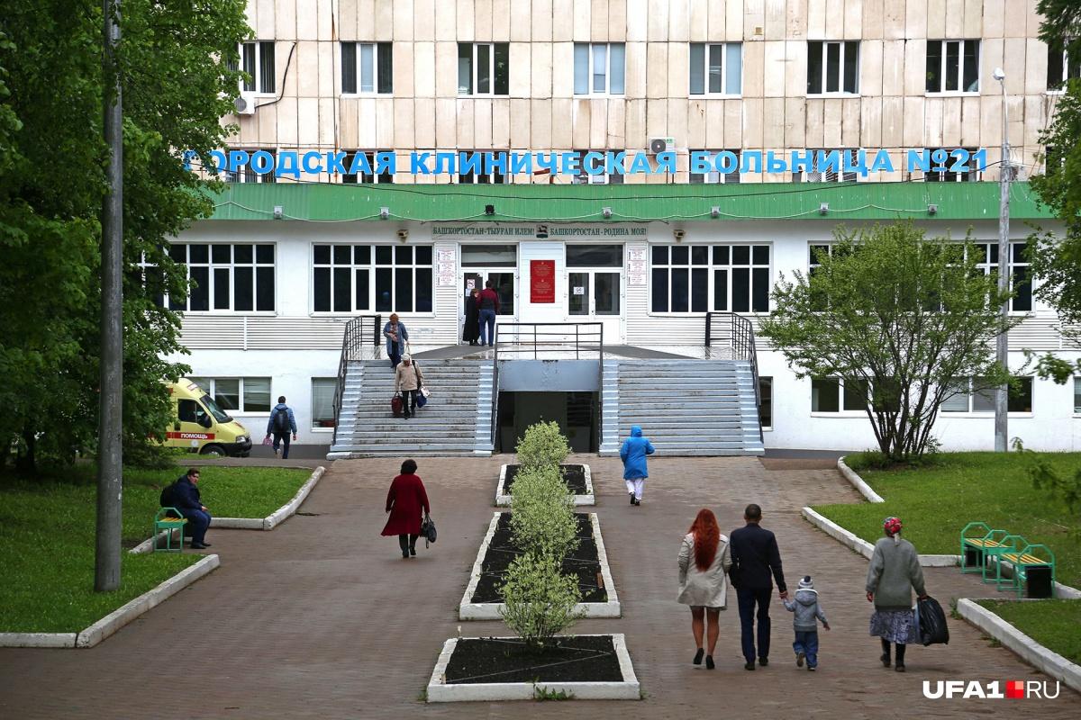 По словам Татьяны, сложности с больничным начались еще в стационаре