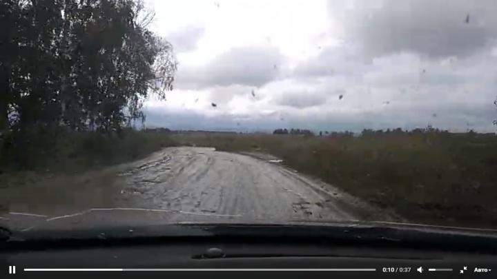 Водитель заехал в Нанжуль-Солнечный и остался в шоке от разбитой дороги
