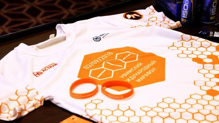 Фирменная футболка и сертификат на пиццу: участников международного марафона в Уфе ждут подарки