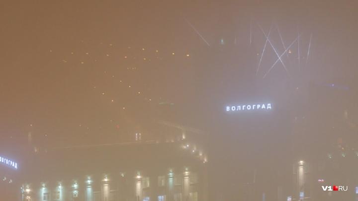 В Волгограде из-за тумана задерживаются авиарейсы