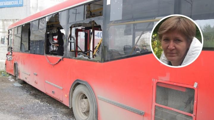 Для кондуктора, пострадавшего в ДТП с автобусом на Гайве, объявили сбор крови