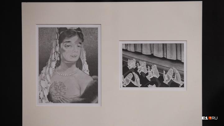 В Екатеринбург привезли редкие иллюстрации к «Анне Карениной», которые купили на аукционе в Париже