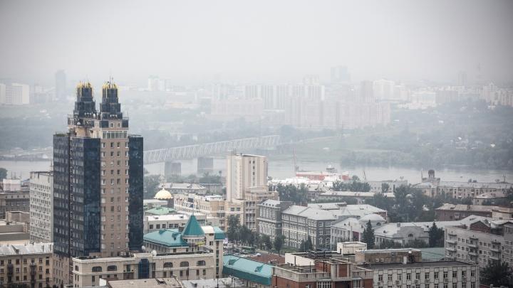 Новосибирск попал в топ-10 мегаполисов с высоким качеством жизни