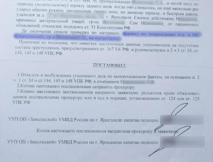 Ирина и её муж не смогли доказать, что Олег испортил их машину