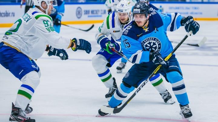 Первое поражение сезона:«Сибирь» проиграла«Салавату Юлаеву»