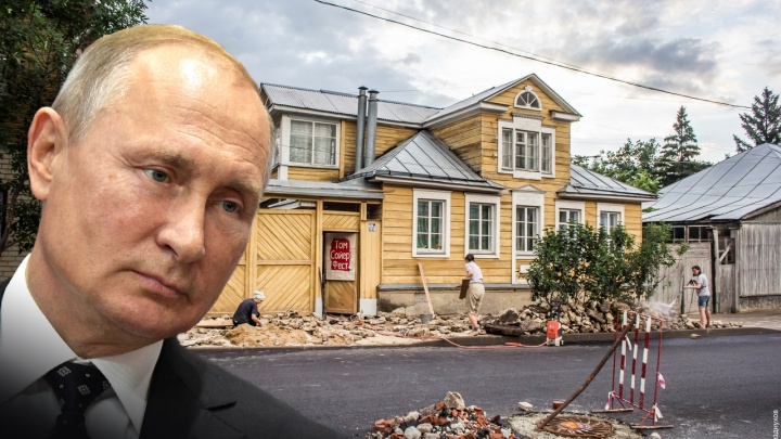 «А то накрасите, чего не нужно!»: Путин оценил самарский проект по ремонту памятников архитектуры