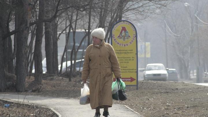 Ни в чём не отказывайте: южноуральским пенсионерам вернули выплату ко Дню пожилого человека