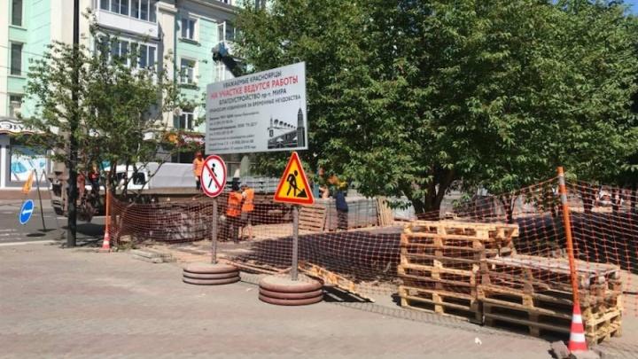 Ремонт ещё девяти участков дорог по Красноярску решено начать с июля