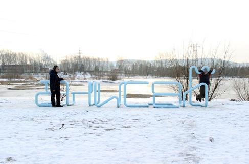 На набережной поставили светящуюся металлическую надпись «Енисей»
