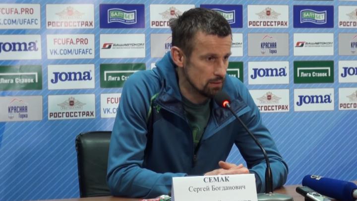 Тренеру ФК «Уфа», удочерившему седьмого ребёнка, вручили премию