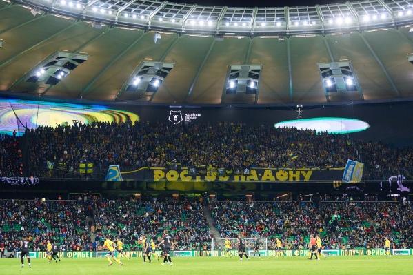 Ростовчане заполнили гостевой сектор краснодарского стадиона до отказа