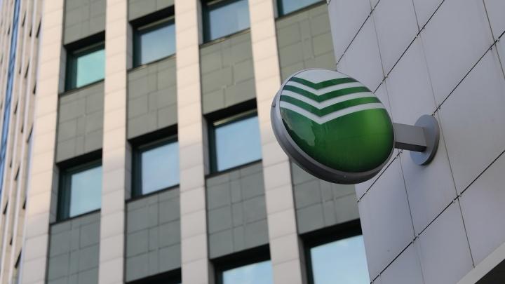 Сбербанк запустил сервис, через который можно купить недвижимость по карте