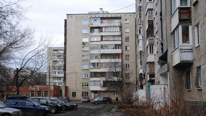 Прокуратура подаст в суд на мэрию Екатеринбурга за обесточивание дворовых фонарей