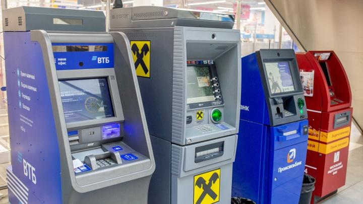 Ограбление с переодеванием: в Ярославле из магазина вынесли терминал с деньгами