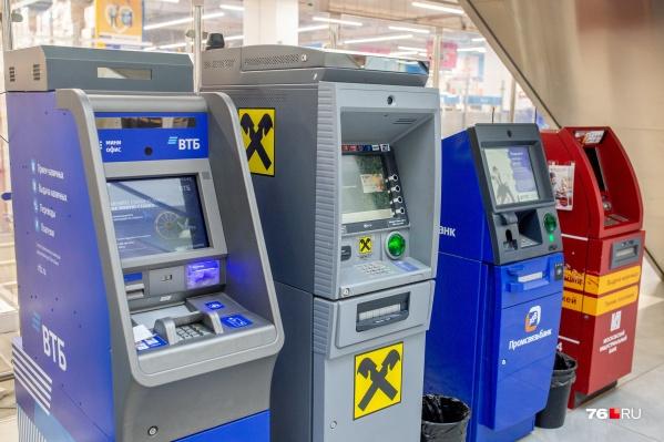 Из ярославского магазина украли терминал