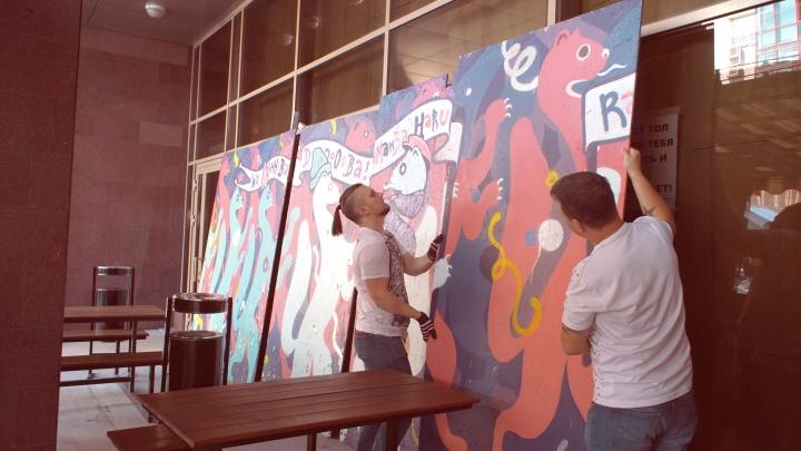 Опальные граффити с «тусовочными соболями» переехали в бар