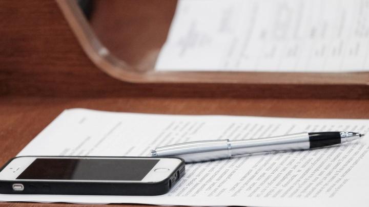 Власти Прикамья покупают оборудование для защиты от прослушки