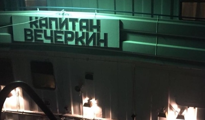 «С уволившимся сотрудником поговорим по видеосвязи»: в Волгоград едут моряки «Капитана Вечеркина»