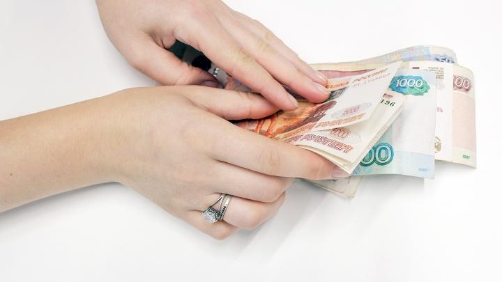 В Кургане ищут автора фальшивых денег, который расплатился ими за покупку в интернете