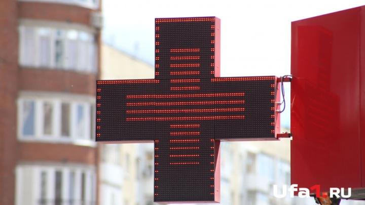 В Уфе снижается заболеваемость ВИЧ: на 142 случая меньше, чем в прошлом году