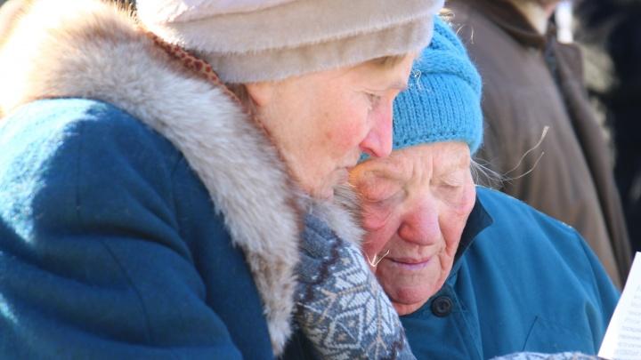 Жителей Самарской области старше 80 лет хотят освободить от взносов на капремонт домов