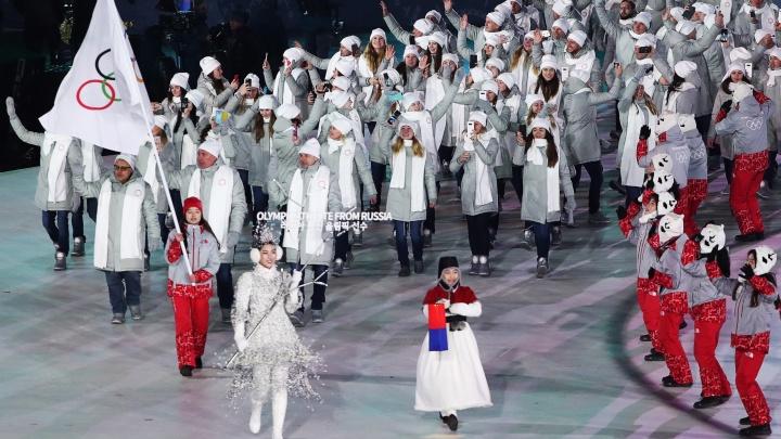 Россия прошла под нейтральным флагом: в Корее открыли Олимпийские игры