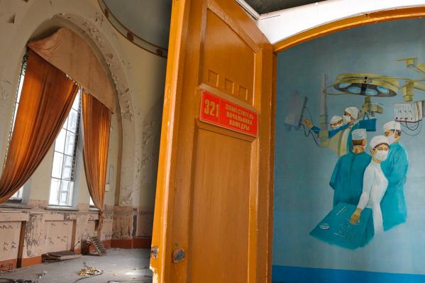 Остатки былой роскоши дворянского особняка и военно-медицинского института
