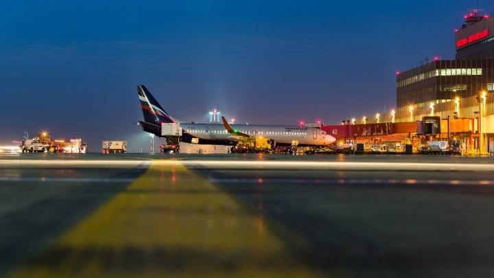 Вылетели со второй попытки: с опозданием на четыре часа прибыл в Тюмень самолёт из Москвы