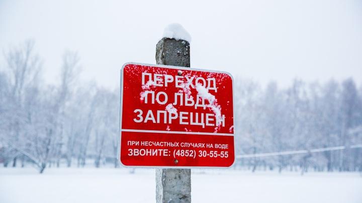 В Ярославской области школьник утонул, провалившись под лёд: подробности страшной трагедии