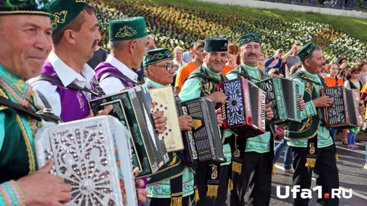 В Башкирии соберутся лучники со всей России