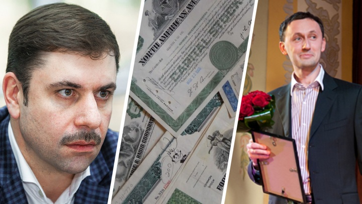 Центробанк обвинил известных челябинцев в манипуляциях акциями заводов и страховой компании