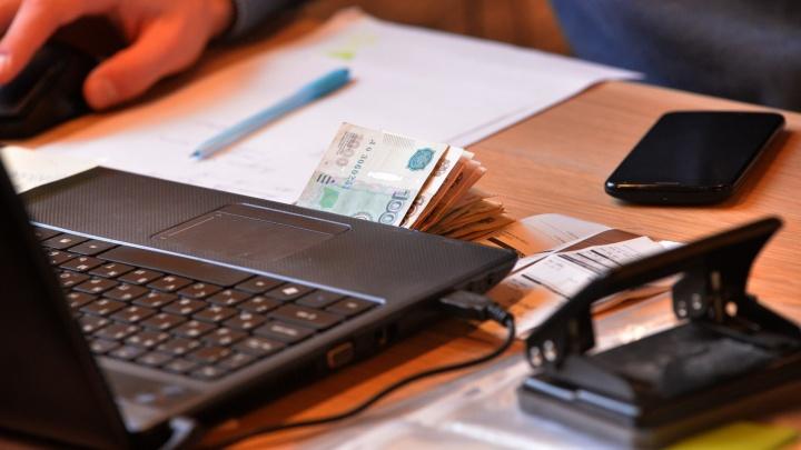 Фальшивомонетчика из Екатеринбурга посадили на два года за 45 тысяч поддельных рублей