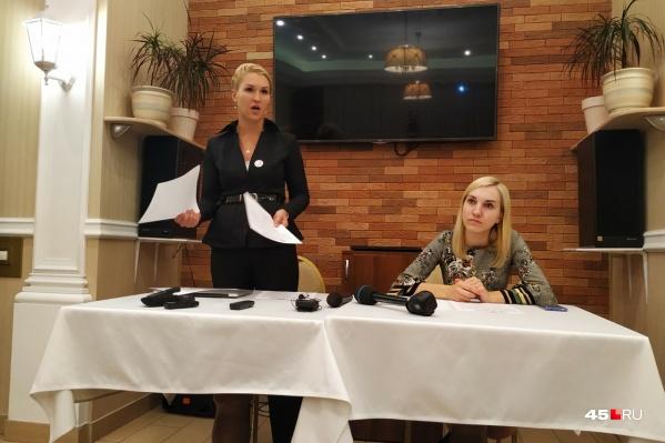 «Альянс врачей» сегодня озвучил свои требования к властям по поводу ситуации в Чернавском