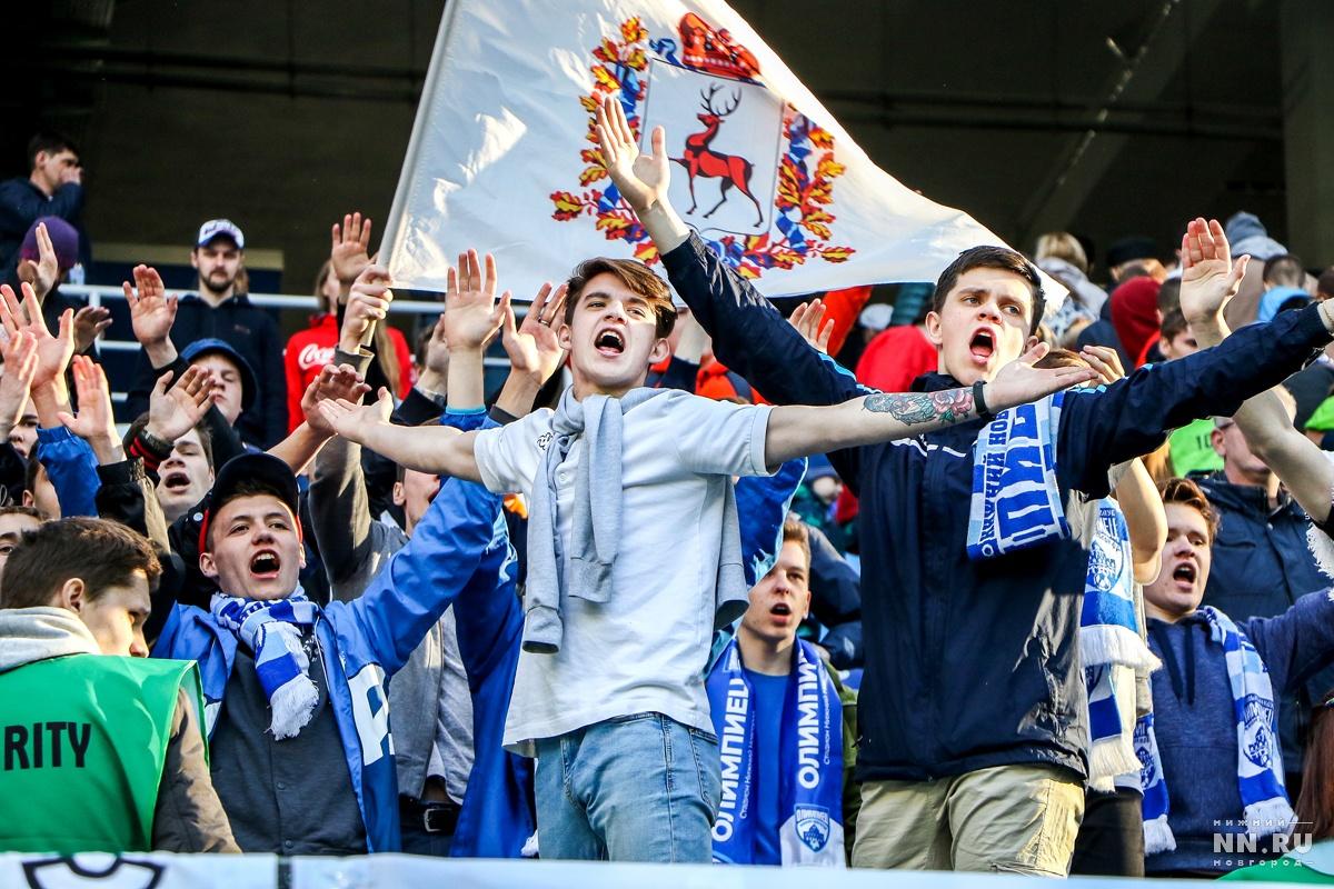 футбол фанаты фото ознакомиться фото некрасивого