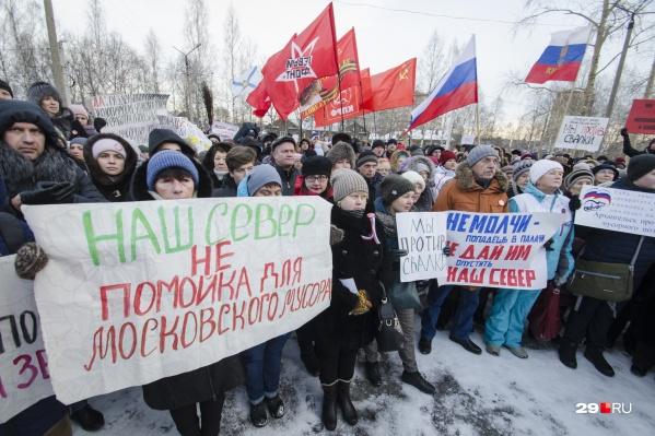 Против строительство полигона для мусора на станции Шиес жители Архангельской области и Республики Коми выступают уже более полутора лет