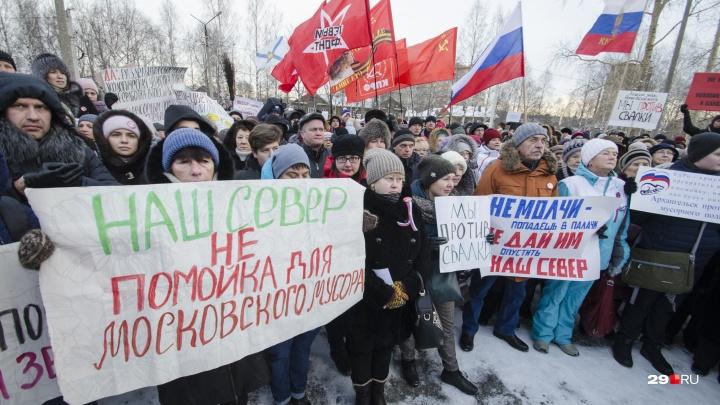 Опередили Навального и Немцова: «Защитников Шиеса» выбрали «Героями десятилетия»