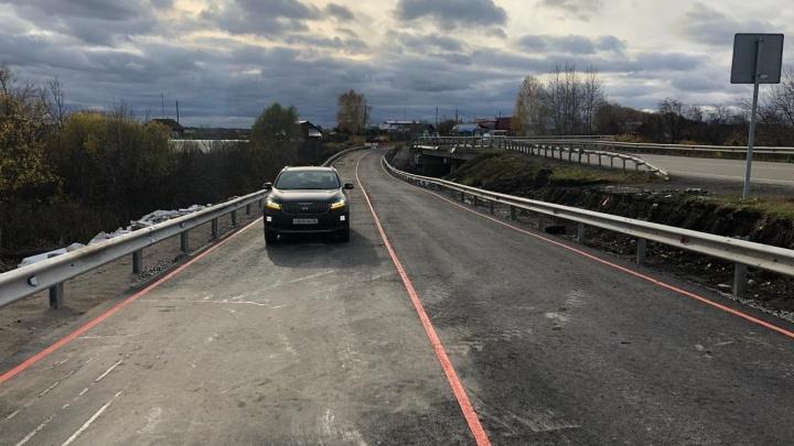 На трассе, ведущей из Екатеринбурга в Курган, на год закрыли мост