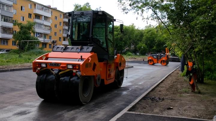 В области начался 800-миллионный ремонт дворов и парков
