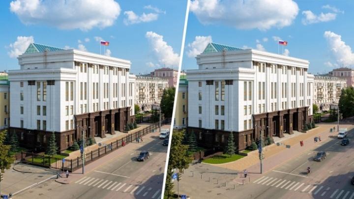 «Рассмотрим инициативу»: челябинец предложил убрать забор вокруг здания областного правительства