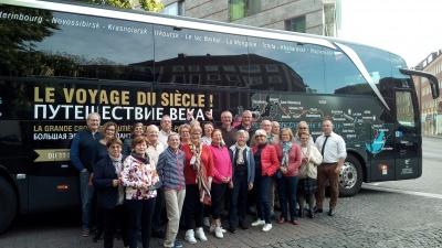 Через Ярославль пройдёт «Путешествие века»: 34 туриста отправились по Евразии на автобусе