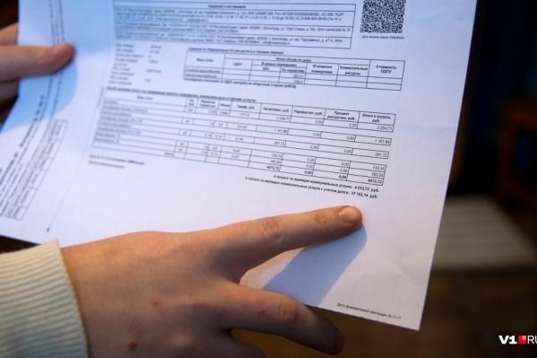 Волгоградцам приходят платёжки с многотысячными штрафами, которые уходят коллекторской фирме