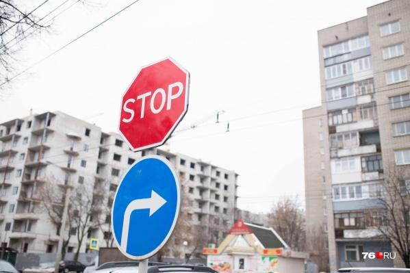 В Ярославле ограничат движение на нескольких улицах