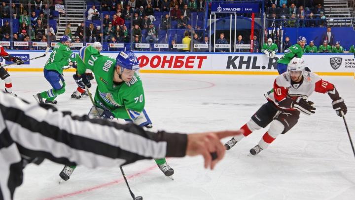 Три шайбы за 4 минуты: «Салават Юлаев» обыграл омский «Авангард»